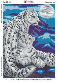 Фея Вышивки ВП-398 Белый Ягуар схема для вышивки бисером купить оптом в магазине Золотая Игла
