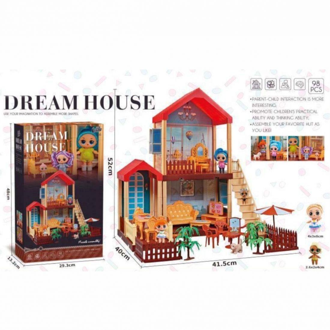 Кукольный дом LOL из 95 деталей