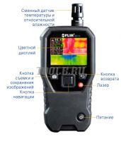 FLIR MR176 влагомер - тепловизор фото