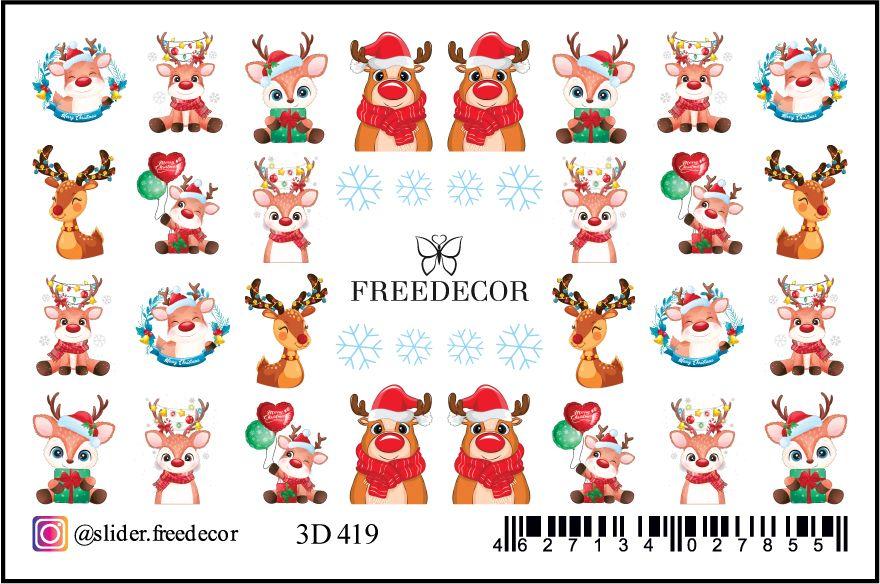 FREEDECOR 3D слайдер дизайн Арт. 3D-419