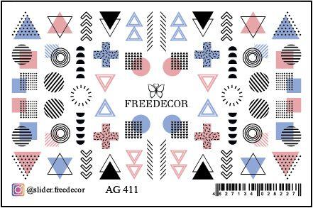 FREEDECOR Аэрография Слайдер дизайн Арт.AG-411