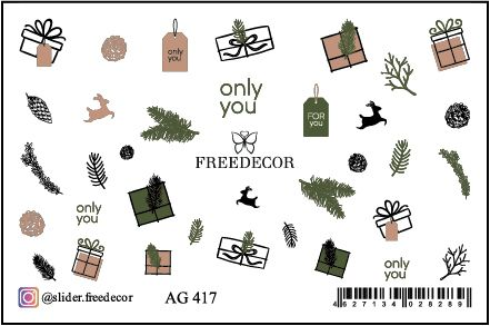 FREEDECOR Аэрография Слайдер дизайн Арт.AG-417