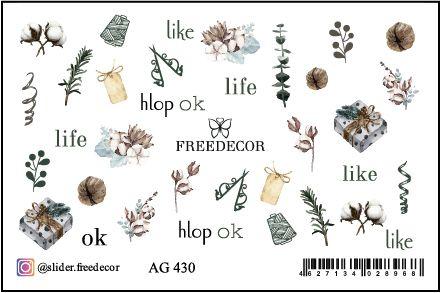 FREEDECOR Аэрография Слайдер дизайн Арт.AG-430