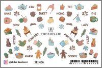 FREEDECOR 3D слайдер дизайн Арт. 3D-426 Новый год