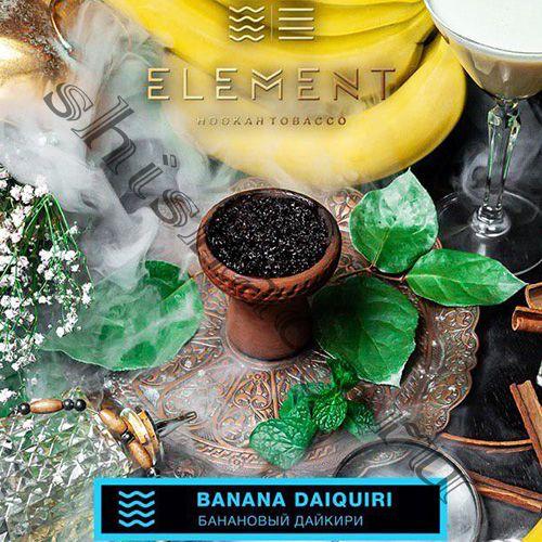 Element (40gr) (ВОДА) - Banan Daiquiri (Банановый Дайкири)