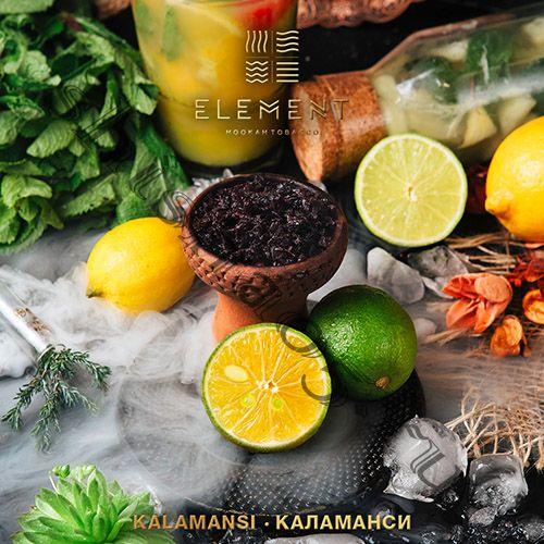 Element (40gr) (ВОДА) - Kalamansi (Каламанси)