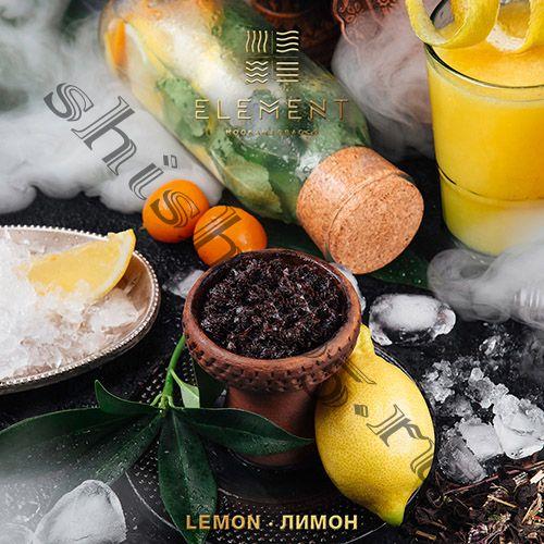Element (40gr) (ВОДА) - Lemon (Лимон)