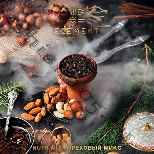 Element (40gr) (ВОДА) - Nuts Mix (Ореховый Микс)