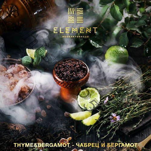 Element (40gr) (ВОДА) - Thyme & Bergamot (Чабрец и Бергамот)