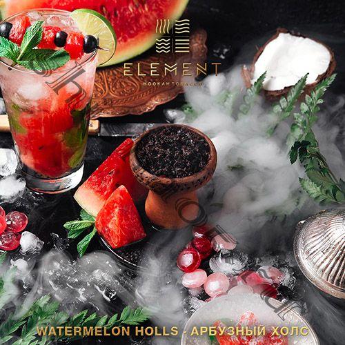 Element (40gr) (ВОДА) - Watermelon Holls (Арбузный холлс)