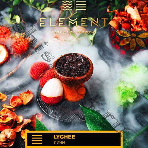 Element (40gr) (ЗЕМЛЯ) - Lychee (Личи)