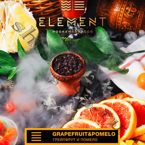 Element (40gr) (ЗЕМЛЯ) - Grapefruit & Pomelo (Грейпфрут и Помело)