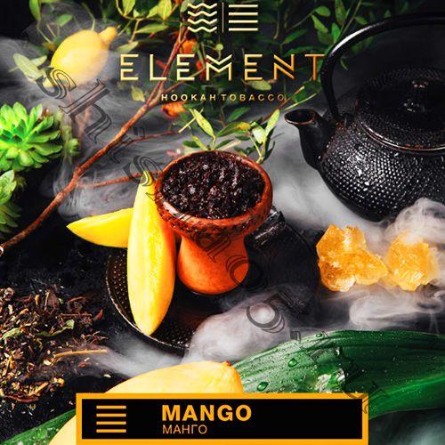Element (40gr) (ЗЕМЛЯ) - Mango (Манго)