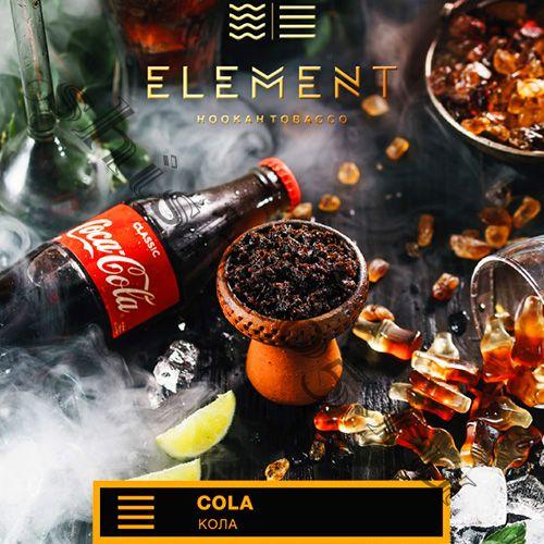 Element (40gr) (ЗЕМЛЯ) - Cola (Кола)
