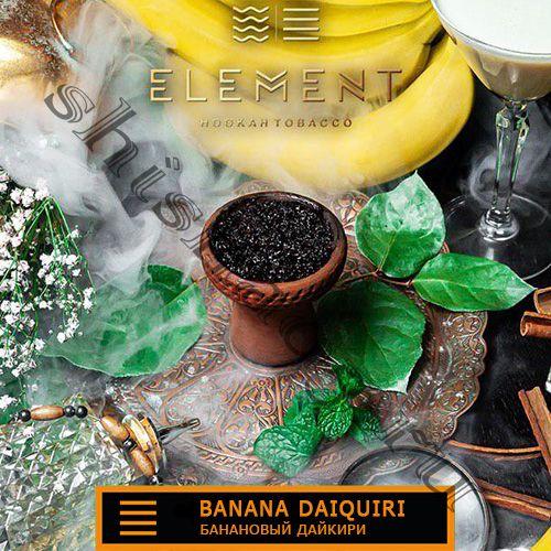 Element (40gr) (ЗЕМЛЯ) - Banan Daiquiri (Банановый Дайкири)