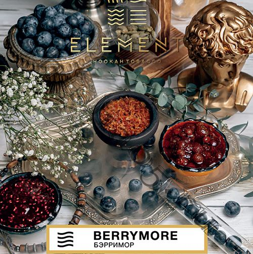 Element (40gr) (ВОЗДУХ) - Berrymore  (черника-земляника)