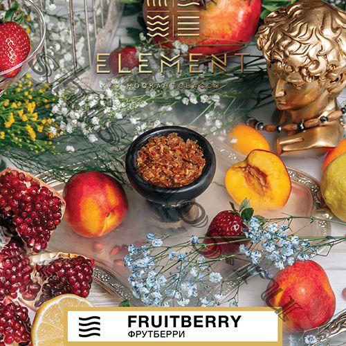 Element (40gr) (ВОЗДУХ) - Fruitberry  (гранат-клубника-лимон)