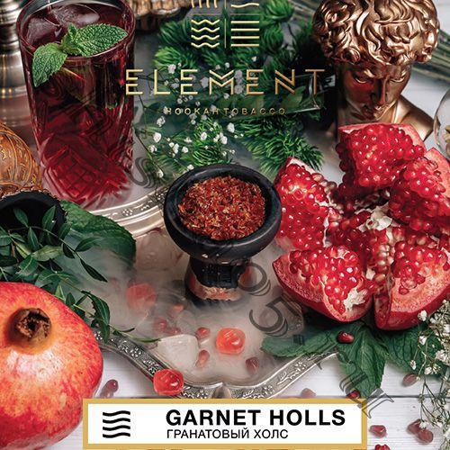 Element (40gr) (ВОЗДУХ) - Garnet Holls  (гранатовый холс)