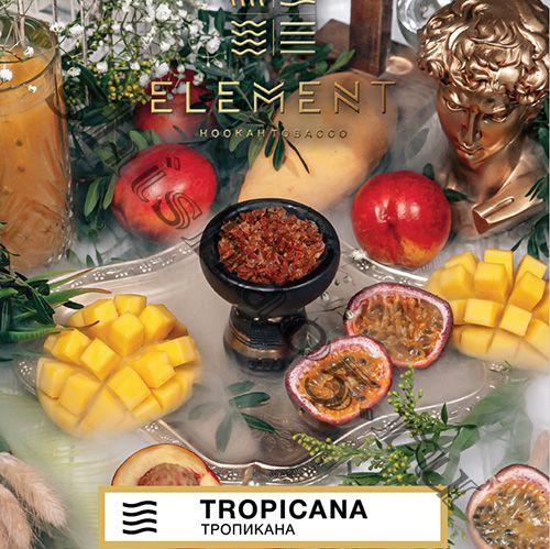 Element (40gr) (ВОЗДУХ) - Tropicana  (манго-маракуйя-персик)