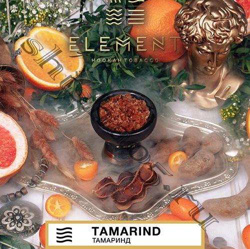Element (40gr) (ВОЗДУХ) - Tamarind  (тамаринд-инд.финик с цитрусом)