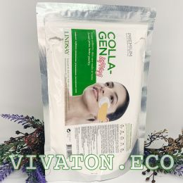 Альгинатная маска Lindsay Premium Collagen Lifting Modeling Mask Pack 240 гр