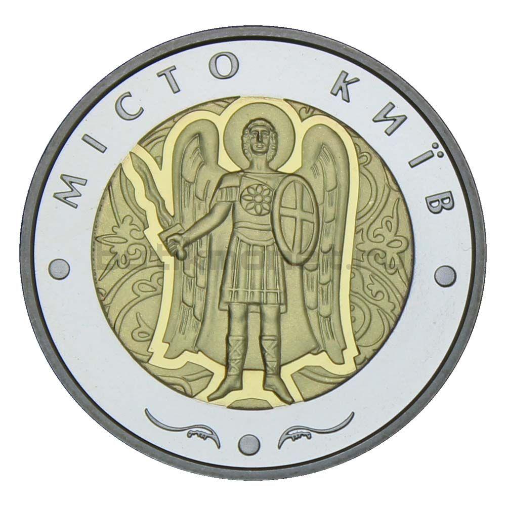 5 гривен 2018 Украина Город Киев