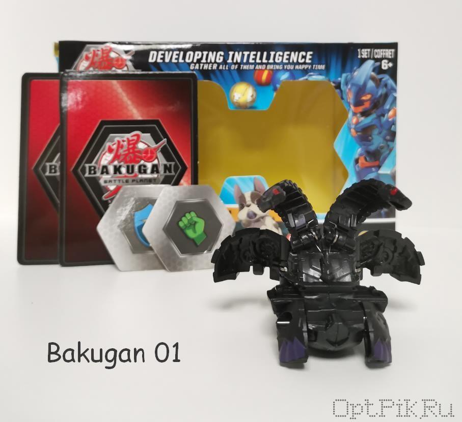 Бакуган Bakugan 01