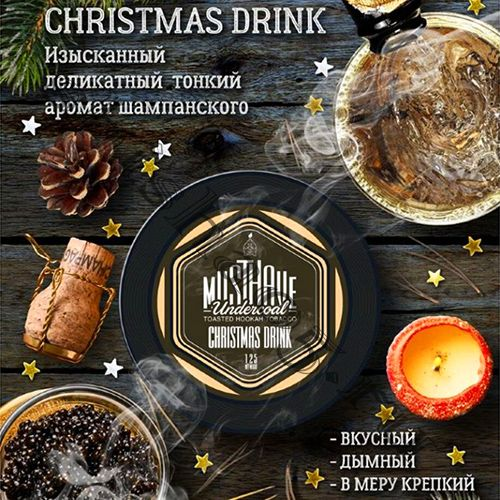 Must Have  (25gr) - Christmas Drink