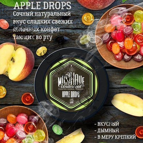 Must Have (125gr) - Apple drops