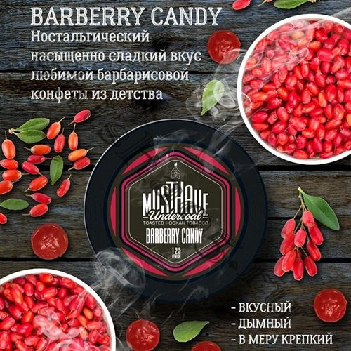 Must Have (125gr) - Barberry Candy