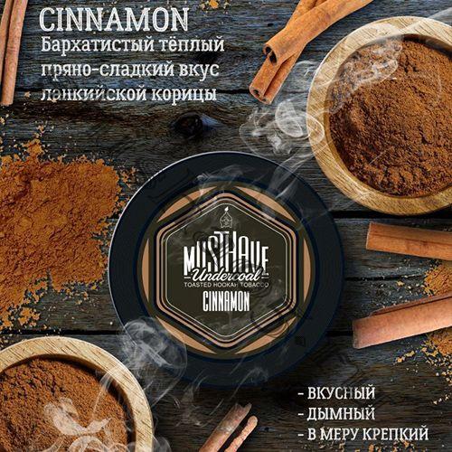 Must Have (125gr) - Cinnamon