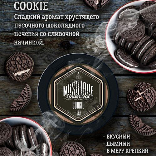Must Have (125gr) - Cookie