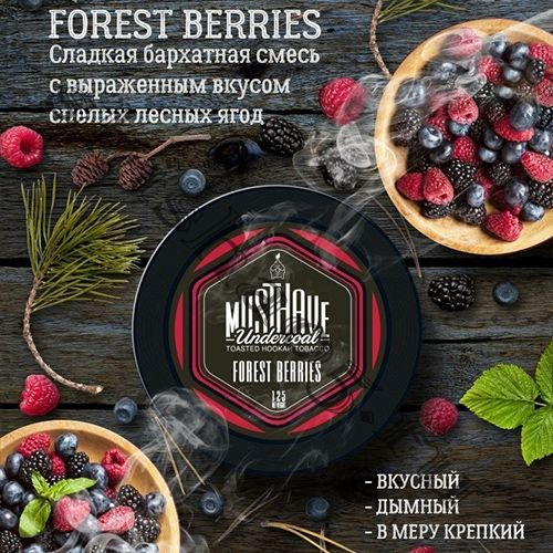 Must Have (125gr) - Forest Berries