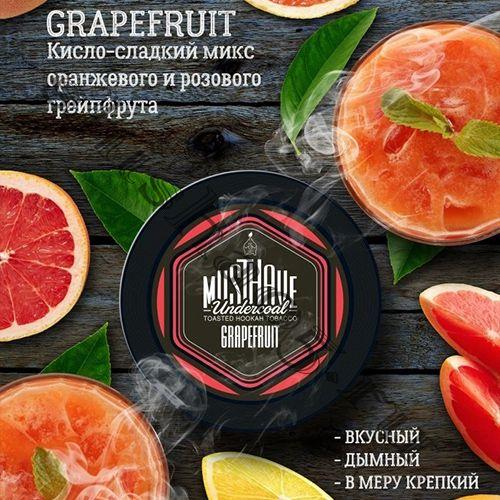 Must Have (125gr) - Grapefruit