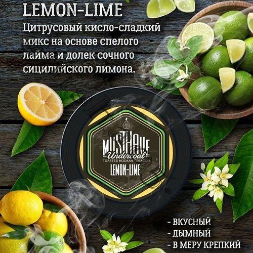 Must Have (125gr) - Lemon-Lime