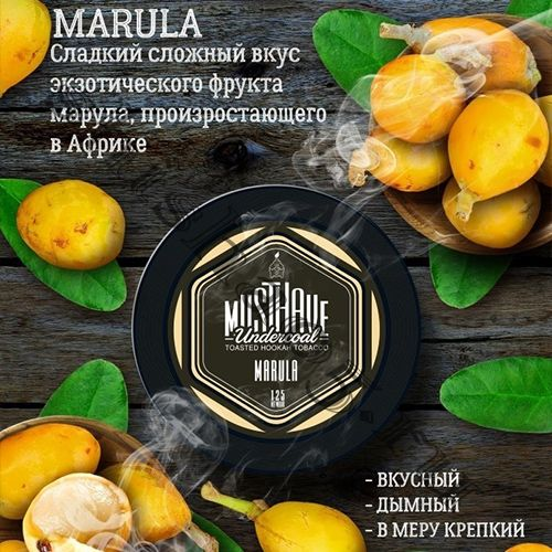 Must Have (125gr) - Marula
