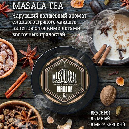 Must Have (125gr) - Masala Tea