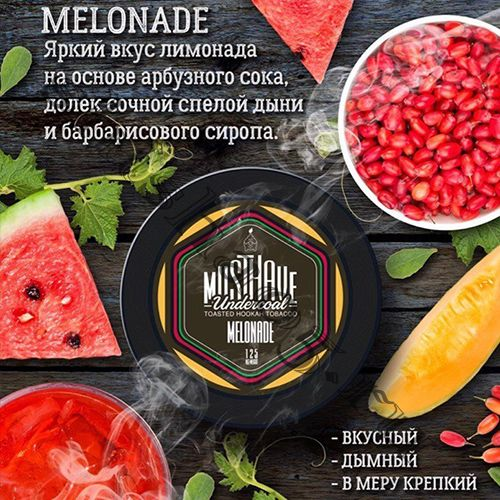 Must Have (125gr) - Melonade