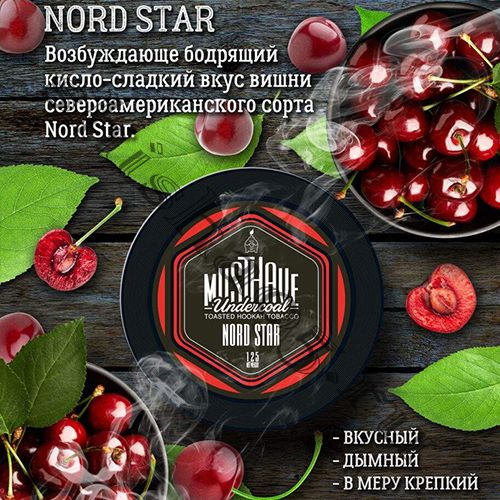 Must Have (125gr) - Nord Star