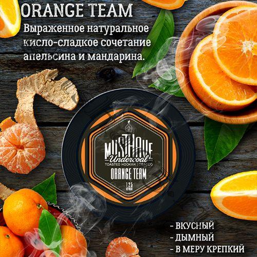 Must Have (125gr) - Orange Teame