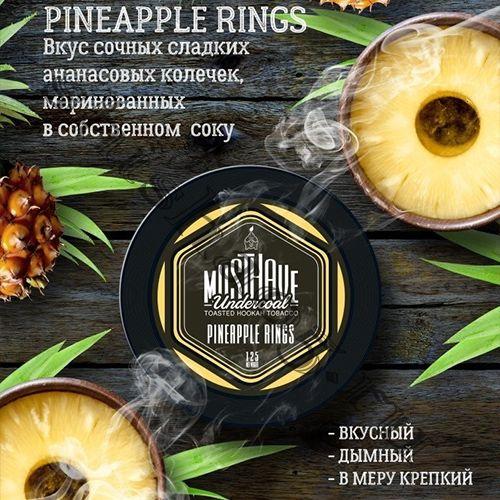Must Have (125gr) - Pineapple rings