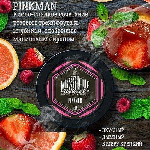 Must Have (125gr) - Pinkman