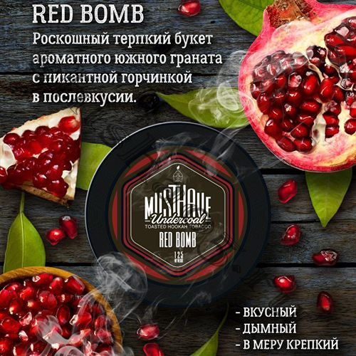 Must Have (125gr) - Red Bomb