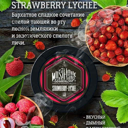 Must Have (125gr) - Strawberry-Lychee