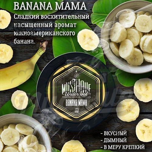 Must Have (250gr) - Banana Mama