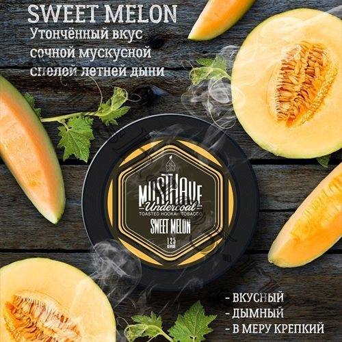 Must Have (250gr) - Sweet Melon