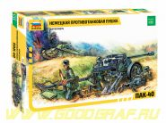 """Немецкая противотанковая пушка """"ПАК-40"""""""
