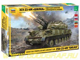 """Советская зенитная самоходная установка ЗСУ-23-4М """"Шилка"""""""