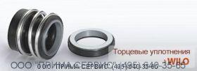 Торцевое уплотнение насоса WILO MVI3204-3/16/E/3-400-50-2  арт. 4035906