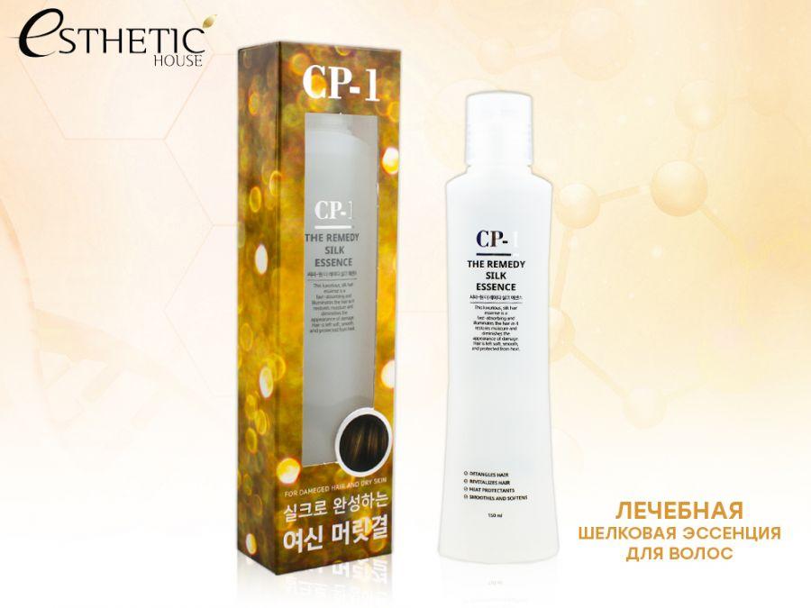 Эссенция для волос Esthetic House Cp-1 ЛЕЧЕБНАЯ/ШЕЛК CP-1 The Remedy Silk Essence, 150 мл
